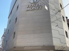 Monet, motel in Seoul