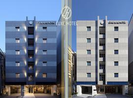 Nipponbashi Luxe Hotel, hotel near Hoan-ji Temple, Osaka