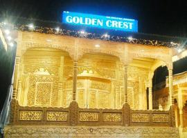 Golden Crest Group of House Boat, boat in Srinagar
