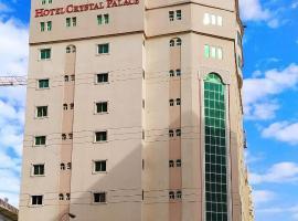 Hotel Crystal Palace Doha, hotel near Wathnan Mall, Doha