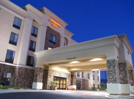 Hampton Inn Las Vegas/North Speedway, hotel in Las Vegas