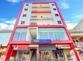 FabHotel The Shivaay, hotel near Mohali Cricket Stadium, Sohāna