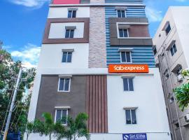 FabExpress Siri Elite, отель в городе Kondapur