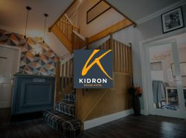 Kidron House Hotel & The Old Manse Guesthouse, hotel in Irvine