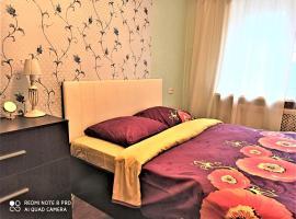 Apartment Home in Rybinsk, отель в Рыбинске