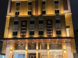منازلنا للأجنحة الفندقية Manazelna aparthotel للمحصنين فقط, apart-hotel em Jeddah