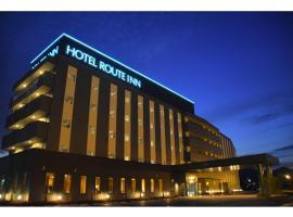 Hotel Route-Inn Shinfujieki Minami, hotel in Fuji