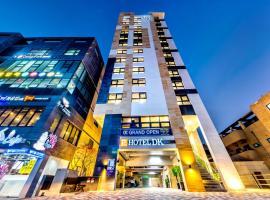 Hotel DK, hotel di Seogwipo