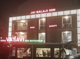 Hotel Jai Balaji Inn, hotel in Tirupati