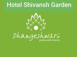 Hotel Shivansh Garden ( Aunit of Dhungeshwari Parks and Resorts), hotel in Gaya