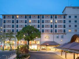 Senri Hankyu Hotel Osaka, hotel near The Expo Park, Suita