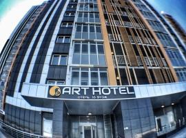 Art Hotel, hotel near Vnukovo International Airport - VKO, Pykhtino