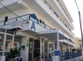 Hotel Raxa, hotel near Palma de Mallorca Airport - PMI, Playa de Palma
