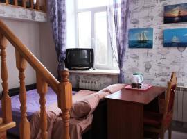 Номер в историческом центре города, отель, где разрешено размещение с домашними животными в Костроме