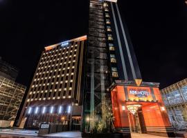 アパホテル〈高岡駅前〉、高岡市のホテル