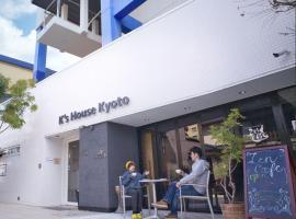 K's House Kyoto -Travelers Hostel, ostello a Kyoto