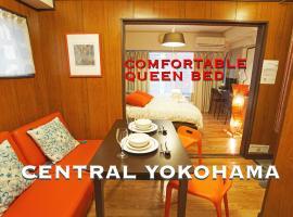 Yokohama Classic Apartment, apartment in Yokohama