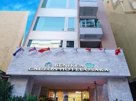 Benikea Calton Hotel Osaka Doutonbori, hotel near Shinsengumi Osaka Tonsho Monument, Osaka