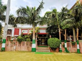 The Heritage Hotel, Lucknow, hotel in Lucknow