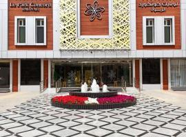 Le Park Concord Rabwah Boutique Hotel، فندق في الرياض