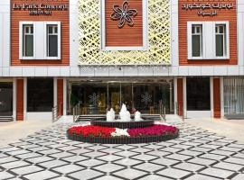 Le Park Concord Rabwah Boutique Hotel، فندق بالقرب من Murabba Palace، الرياض