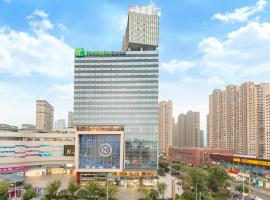 Holiday Inn Express Changzhou Lanling