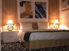 Juri Ahla Al Masayef Furnished Units, hotel en Taif