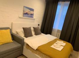 FREEDOM Rooms Vnukovo, hotel near Vnukovo International Airport - VKO,
