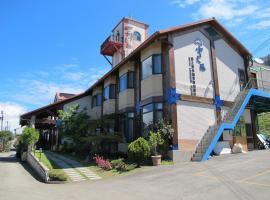 Cloud Falls Resort, hotel in Ren'ai