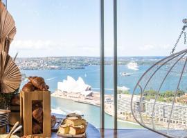 Shangri-La Hotel, Sydney, hotel a Sydney