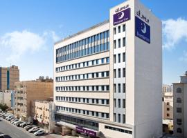 Premier Inn Doha Airport, hotel near Qatar International Exhibition Center, Doha