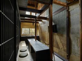 YADORU KYOTO HANARE Shoji No Yado, hotel di lusso a Kyoto