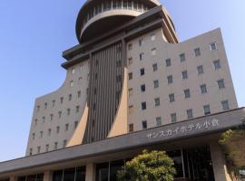 サンスカイホテル、北九州市のホテル