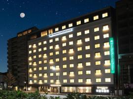 Urban Hotel Kyoto Gojo Premium, hotel in Kyoto
