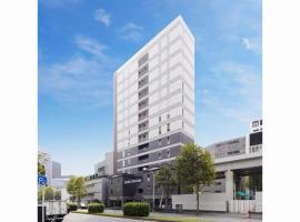 JHotelTokyoGEO, hotell sihtkohas Tōkyō huviväärsuse Raudteejaam Tokyo lähedal