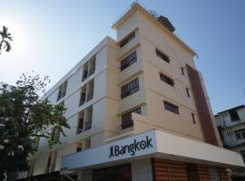 โรงแรม เจแอล บางกอก โรงแรมใกล้ สนามราชมังคลากีฬาสถาน ในกรุงเทพมหานคร