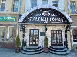 Гостиница Старый Город, отель в Пензе