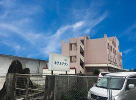 ホテルアダン、石垣島のホテル