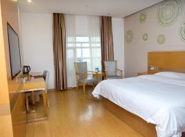 GreenTree Inn Yangzhou Railway Station Jinzhankou Business Hotel, hotel in Yangzhou