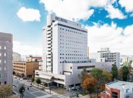 Art Hotel Asahikawa, hotel near Asahikawa Airport - AKJ, Asahikawa