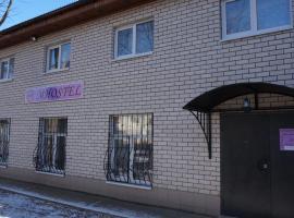 MHostel, отель, где разрешено размещение с домашними животными в Костроме