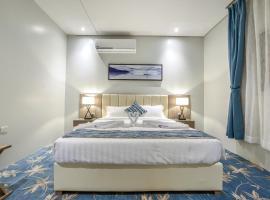 Amar hotel apartments, hotel near King Khalid Airport - RUH, Riyadh