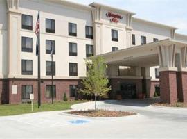 Hampton Inn Omaha West Lakeside, hotel in Omaha