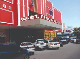 Penuin Hotel, hotel in Nagoya