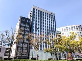 UNIZO INN Hiroshima Ekimae, hotel in Hiroshima