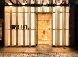 Super Hotel Osaka Tennoji, hotel near Zenpuku-ji Temple, Osaka