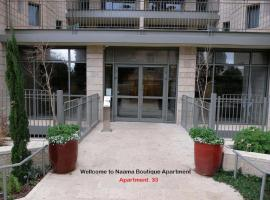 Naama New Boutique Apartment, hotel near Garden of Gethsemane, Jerusalem