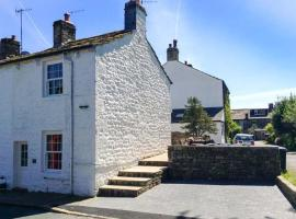 Katie's Cottage, hotel in Skipton