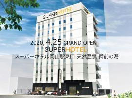 Super Hotel Okayama Station Higashiguchi, hotel en Okayama