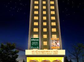 PACI Hotel&SPA 佩思酒店高棉按摩, hotel in Sihanoukville